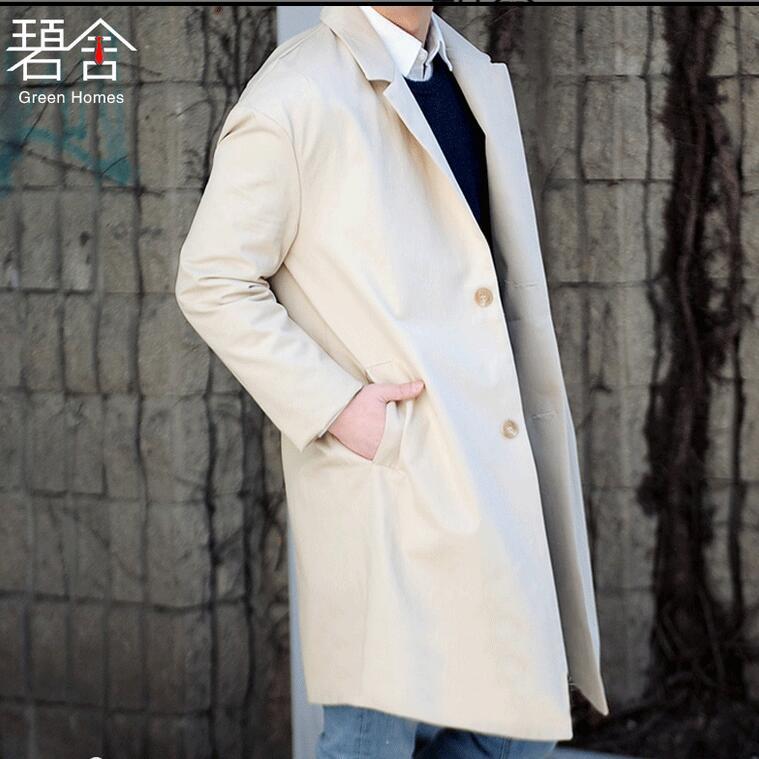 S-6XL!!! 2017 Big yards men's windbreaker New men coat Han edition easy leisure fashion rice white trench coat lapels bert pulitzer men s big textured solid sport coat