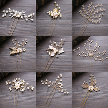FORSEVEN Wedding Crystal Pearl Hair pins For Gold Bridal Hair Accessories Fashion Women Hair Clips Many