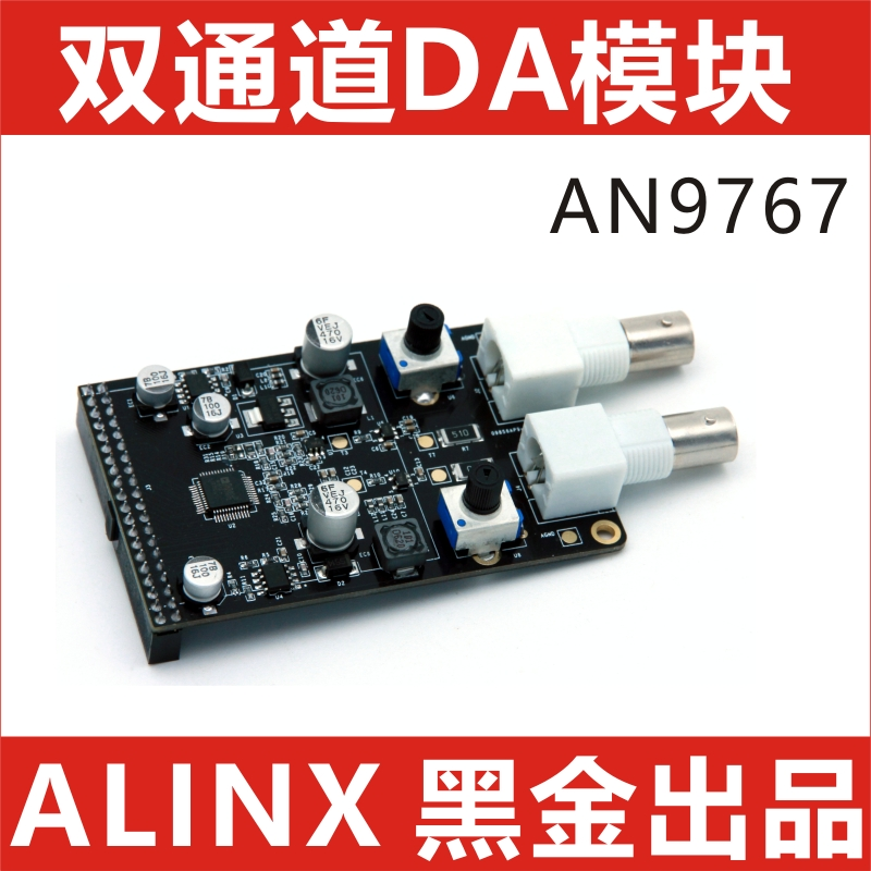 Fpga Development Board Electronic System Design High-speed Ad_da_ Comparator Good Companions For Children As Well As Adults stm32f103vct6 Development Board