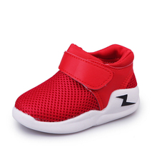 2017 New Spring Children Casual Sneakers Fashion Mesh Breathable Girls Sport Sneakers Summer Boys Soft Running Shoes