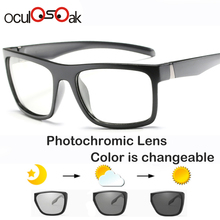 Polarized Photochromic Sunglasses Men Anti-Glare Brand UV400 Rectangle Chameleon Driving Fishing Square