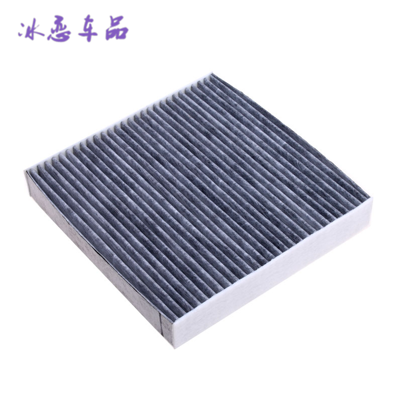 1Pc Car Parts 80292 SDA A01 Cabin Air Filter For Acura MDX