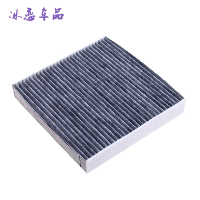 Pc Car Parts SDA A Cabin Air Filter For Acura MDX RL RLX TL - Acura mdx air filter