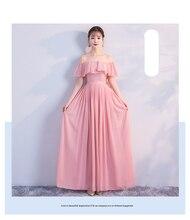 Party ด้านหลังซิป สีชมพูสไตล์ใหม่ชุดชีฟองเรียบง่ายใจกว้างน้องสาวชุดสำหรับงานแต่งงาน