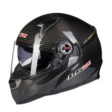 Envío gratuito de doble lente de fibra de carbono de la motocicleta del casco edición airbag banda doble lente LS2 casco FF396