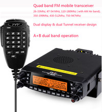 Tyt th 9800 plus 50 w 809ch veículo transceptor walkie talkie carro com display duplo reapter scrambler cross-band caminhão rádio presunto