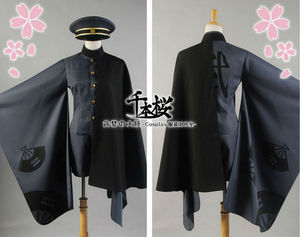 Image 2 - Senbonzakura Vocaloid Kagamine LEN Cosplay Costume Cosplay Kimono Army Uniform Cloth For Men Women Hallowmas