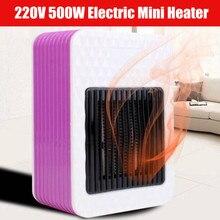 220V AC 500W Electric Heater Mini Fan Heater Desktop Household Fast Heater Stove Radiator Warmer Machine For Winter