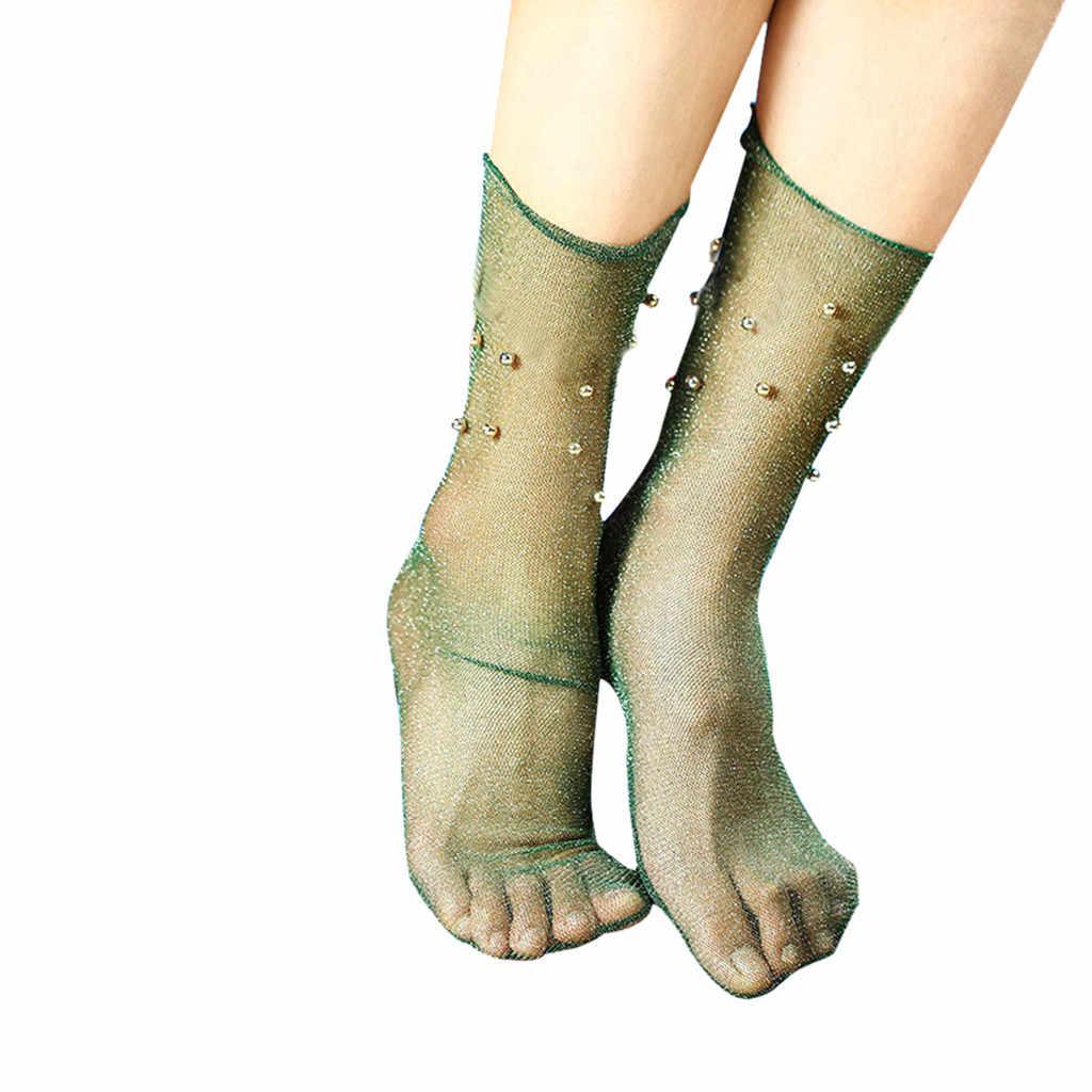 Las mujeres Calcetines señoras Color sólido de rejilla de tobillo de malla de Calze de pez de encaje neto de plata brillante corto Calcetines @ 25