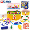 New Arrival  Medicine Box Set Puzzle Play And Parent-child Single Doctor Medical Injections Toolbox  Children Doctor Kit