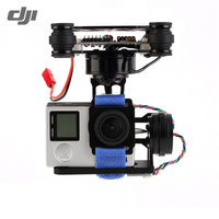 DJI Phantom FPV Only 180g 3 Axis CNC Metal Brushless Gimbal For GoPro 3 4 RC Camera Drone Transmission With Controller