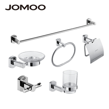 JOMOO Bathroom Hardwares Sets Chrome Polished Towel Ring Toothbrush Holder Paper Holder Towel Bar Soap Dish Bathroom Accessories все цены
