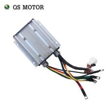 QSKBS72221E ، 260A ، 24 72 فولت ، وحدة تحكم تيار مستمر بدون فرشاة صغيرة للكهرباء في محور عجلات المحرك