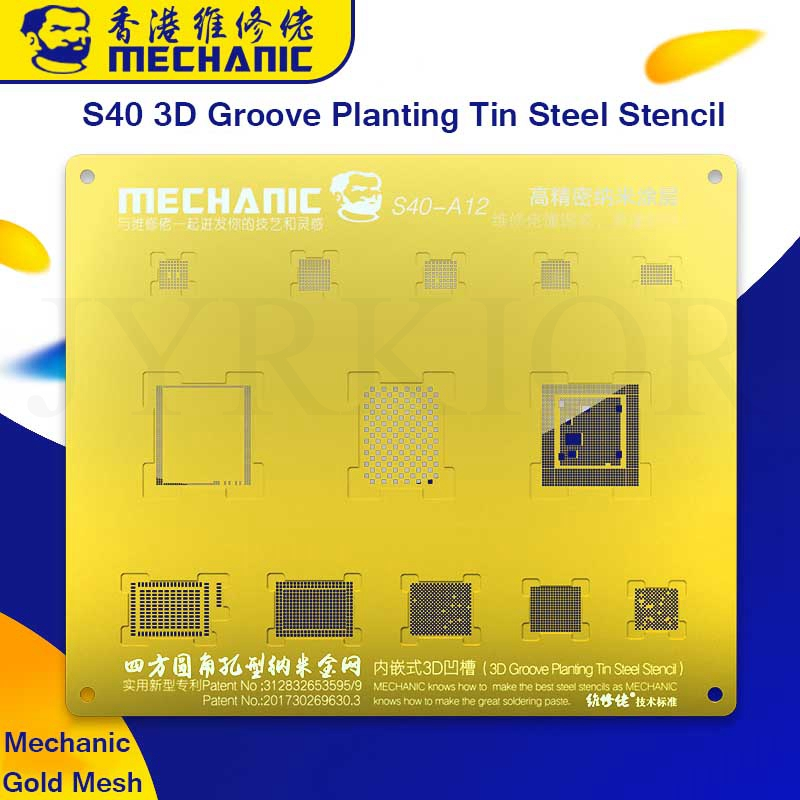 Mechanic S40 A8 A9 A10 A11 A12 3D Groove BGA Reballing Gold Stencil Plant Tin Mesh For IPhone 6/6S/6SP/7G/7P/8/8P/X/XS/XS MAX/XR