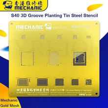 ช่าง S40 A8 A9 A10 A11 A12 3D Groove BGA Reballing GOLD Stencil โรงงานดีบุกตาข่ายสำหรับ iPhone 6/ 6 S/6SP/7G/7 P/8/8 P/X/XS/ XS MAX/XR
