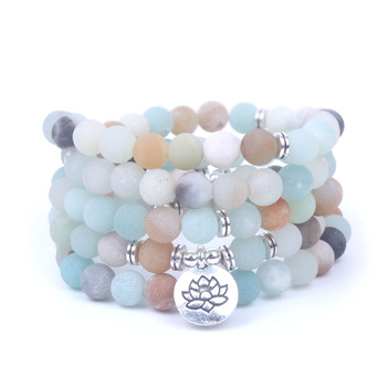 Bracelet en perles d'amazonite givrées avec médaillon