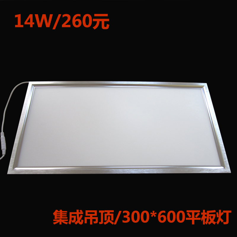 [ Thousand ] Led Novo Integrated Ceiling Panel Light Ultra