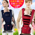 2016 Sale Hipseat Sling Sling Baby Bberoo Multifunctional Baby Stool Suspenders Four Seasons General Breathable Double-shoulder