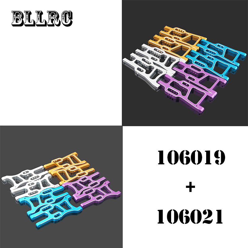 4pcs RC car HSP 106019 and 106021 Aluminum Aolly Metal Front Lower Suspension Arm Rear Lower Suspension Arm 06011 1/10 1:10 1 pair hsp 106019 aluminum front lower suspension arm 06011 for 1 10th upgrade parts off road buggy warhead fit redcat
