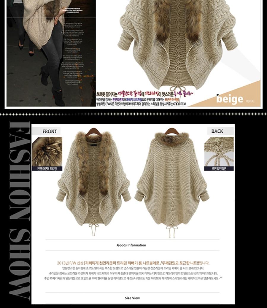 Hot Women Fur Collar Cardigan Imitation Raccoon Hair Female Sweater Rear Drawstring Design V-Neck Batwing Sleeve Winter Outwear (4)
