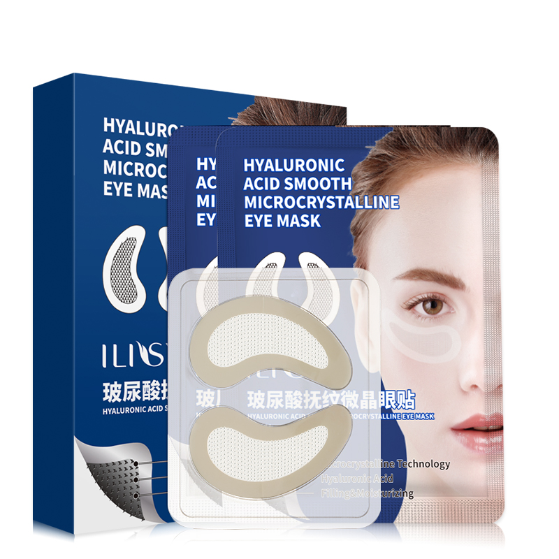 ILISYA Micro-needle Eye Patch For Wrinkles Fine Lines Hyaluronic Acid Eye Mask Dark Circle Puffiness Hyaluronic Acid Eye Pads