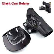 2016 Hot Selling Blackhawk CQC Belt Holster Glock 17 19 22 Tactical Black Military Airsoft Hunting