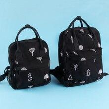 Original aufstrebenden design neue mori mädchen rucksack vintage frische mit bäume druck leinwand schultasche schwarz farbe buch tasche