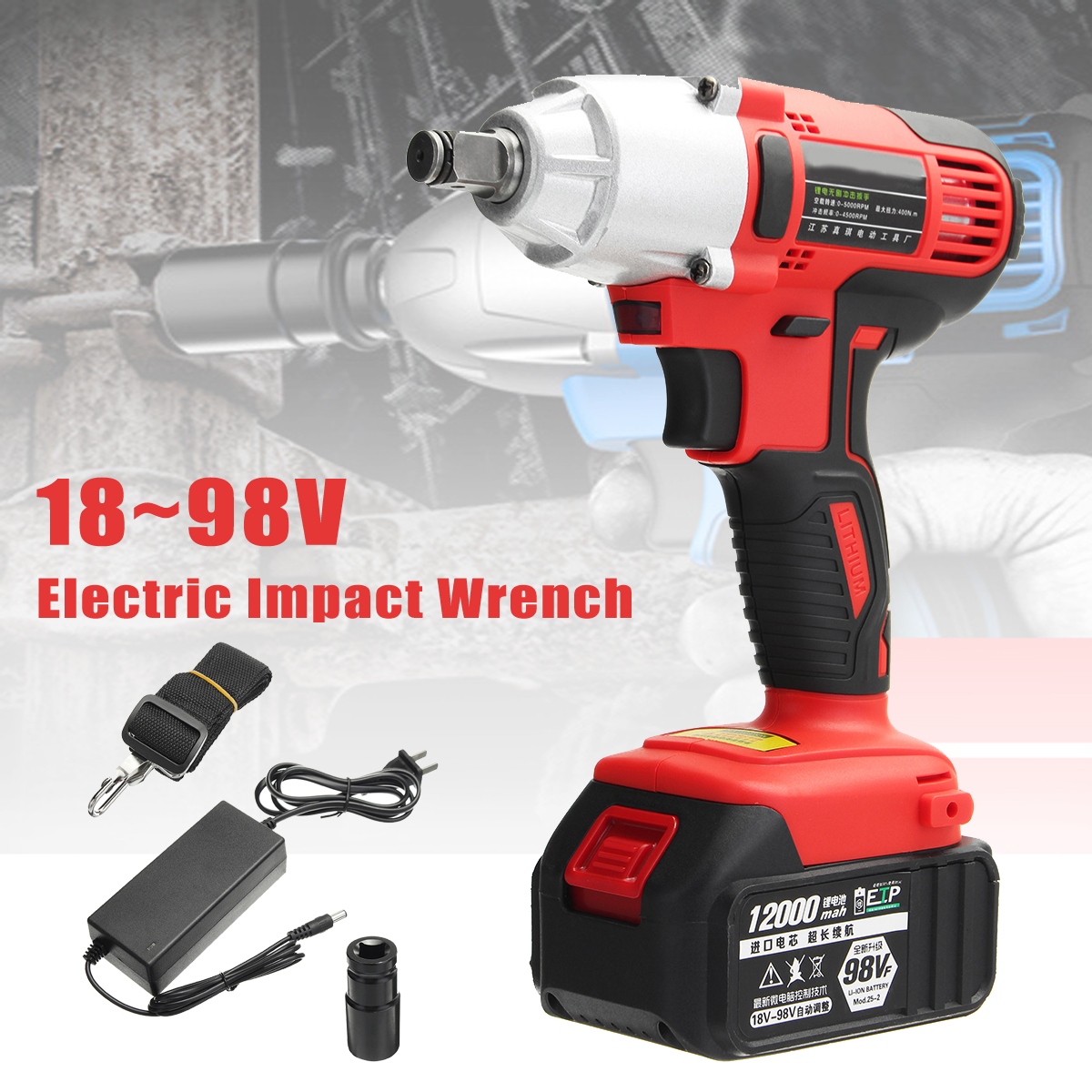где купить Electric Wrench 98V Lithium-Ion Cordless Impact 400Nm Wrench Brushless Motor Power Wrench Tools дешево