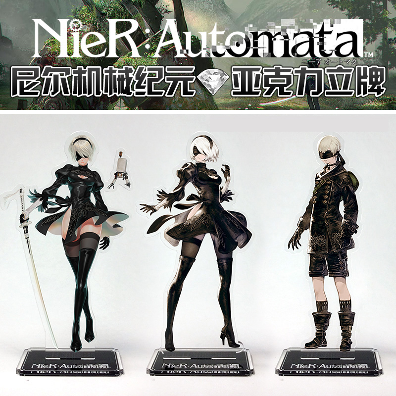 Anime Game NieR:Automata YoRHa No. 9 Type S YoRHa Type A No. 2 Acrylic Stand Figure Halloween Cosplay Desk Stand Figure Gifts