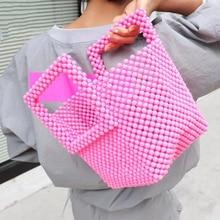 Fashionable Beach Holiday Retro Hand Bag Pink Niche Design Hand-woven Handbags Women Beaded Clutch Bag For Woman 2021