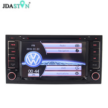 JDASTON 7 PULGADAS 2 Din Car Multimedia Reproductor de DVD Para Volkswagen Touareg 2004-2011 Navegación GPS BT FM RDS Radio Stereo Audio Mapa