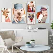 Dog Cat Owl Giraffe Hedgehog Nursery Nordic Posters And Prints Wall Art Canvas Painting Pictures Baby Girl Boy Room Decor