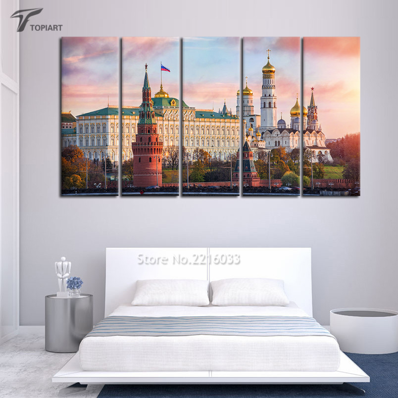 Multi Frame Wall Art moscow-cityscape-canvas-print-wall-art-multi -panel-decor-moscow-kremlin-skyline-photography-painting-for-home