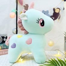 Soft Plush Cartoon Unicorn Toy