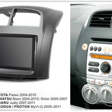 Buy toyota passo car radio and get free shipping on AliExpress com