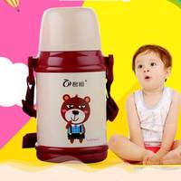 Cute Cartoon Baby Cup With Rope Kids Children Thermos Water Bottle Stainless Steel Vacuum Cup 400