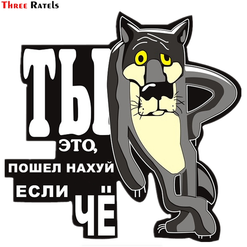 Three Ratels TZ-1034 14.6*15cm 1-4 Pieces Car Sticker Go To Hell If Something Funny Car Stickers Auto Decals