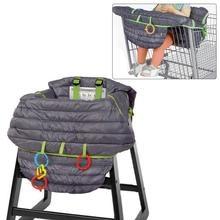 Многофункциональная 2-в-1 корзина сиденья с высокой чехлы для стульев