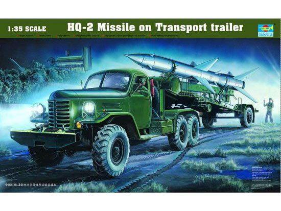 Trumpeter 00205 1/35 HQ-2 Missile on Transport trailer Plastic Model Kit trumpeter model 05106 1 35 as365n2 dauphin 2 plastic model kit