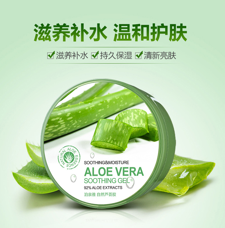 Face Day Creams Extracts Aloe Vera Soothing Moisture Skin Care Products Light Sk