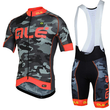 2017 Camouflage cycling jersey bike shorts set Ropa Ciclismo quick dry pro cycling wear Womens bicycle Maillot Culotte suit