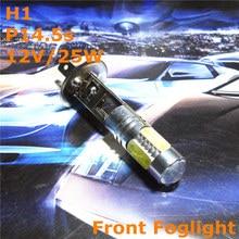 На складе Доставка Новый 12 В СВЕТОДИОДНАЯ Лампа Запасные Лампы H1 P14.5s 12 В/25 Вт Для Универсальная Замена передняя Foglight
