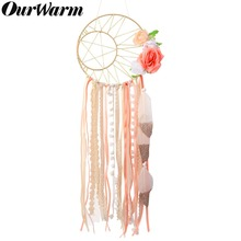 OurWarm Muslim Ramadan Decoration Moon Dream Catcher Wall Hanging Dreamcatcher