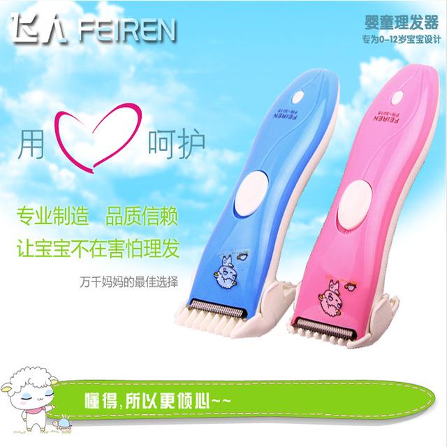 Eléctrico recargable Pelo Clipper Trimmer Barba Máquina de Corte de Pelo Hairclipper Trimmer para el Adulto o el Niño Herramienta Baber YY0183M