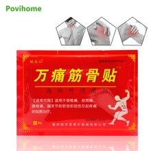 64Pcs=8Bags Chinese Medical Plaster Foot Muscle Back Pain Neck Pain Arthralgia Rheumatoid Arthritis Rheumatism Treatment C370