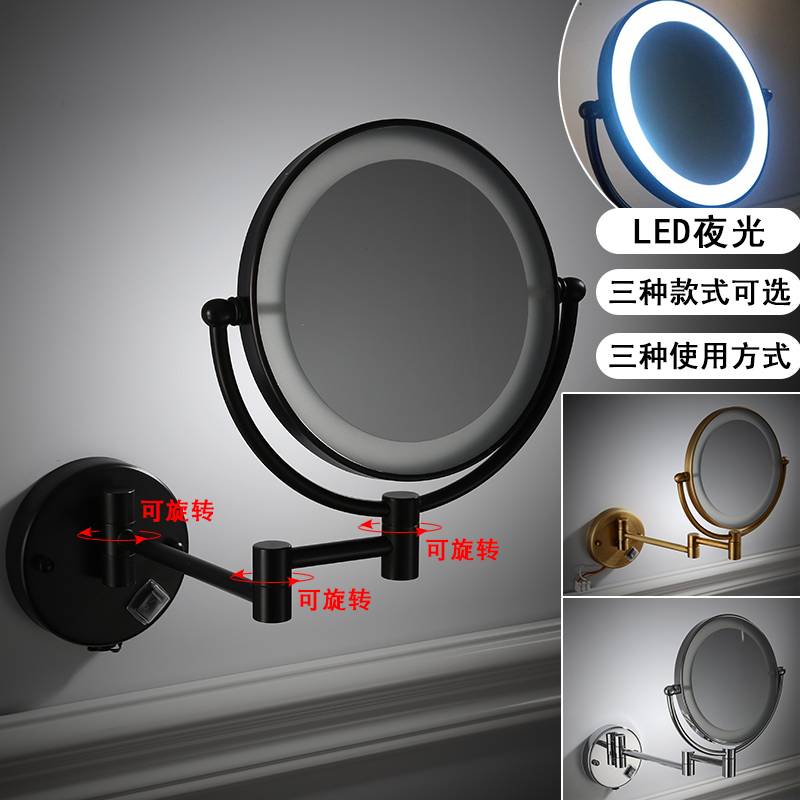 916ab89cf081 tape lights LED cosmetic mirror amplification telescopic cosmetic mirror  bathroom toilet wall hanging mirror free punch