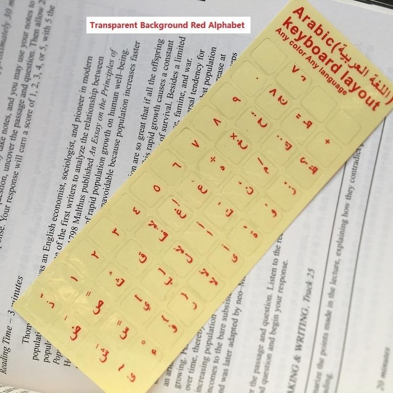 Autocollants de clavier de lettre arabe blanche en plastique éco environnement de 50 pcs sur fond transparent-in Protection de clavier from Ordinateur et bureautique on AliExpress - 11.11_Double 11_Singles' Day 1