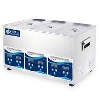 New 6.5L Ultrasonic Bath Custom Digital Cleaner 40KHZ 3Tanks Solutions Industrial Transducer Washer Machine