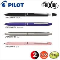 Japan PILOT Frixion Metal Rotate Erasable Gel Pens LFBT 3SUF 0.38mm