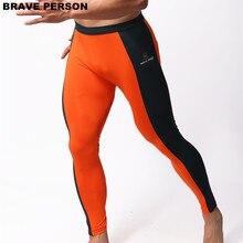 Brave person мужская мода мягкие колготки леггинсы брюки нейлон spandex underwear брюки бодибилдинг кальсоны мужчины брюки b1601(China (Mainland))